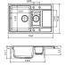 Мойка для кухни Florentina Липси 780К жасмин