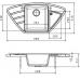 Мойка для кухни угловая Florentina Липси 980С мокко
