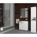 Комплект мебели для ванной Севилия