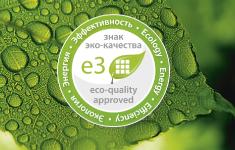 Экологически безопасная продукция